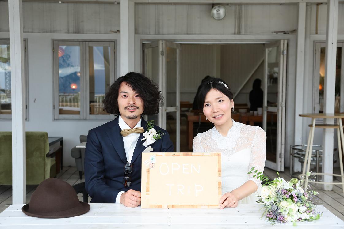 2015.11.8 wedding