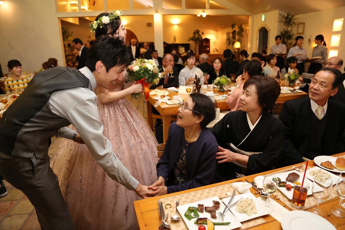 2015.12.19 wedding